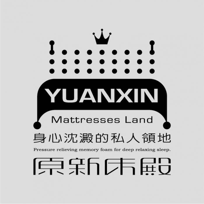 yuanxin