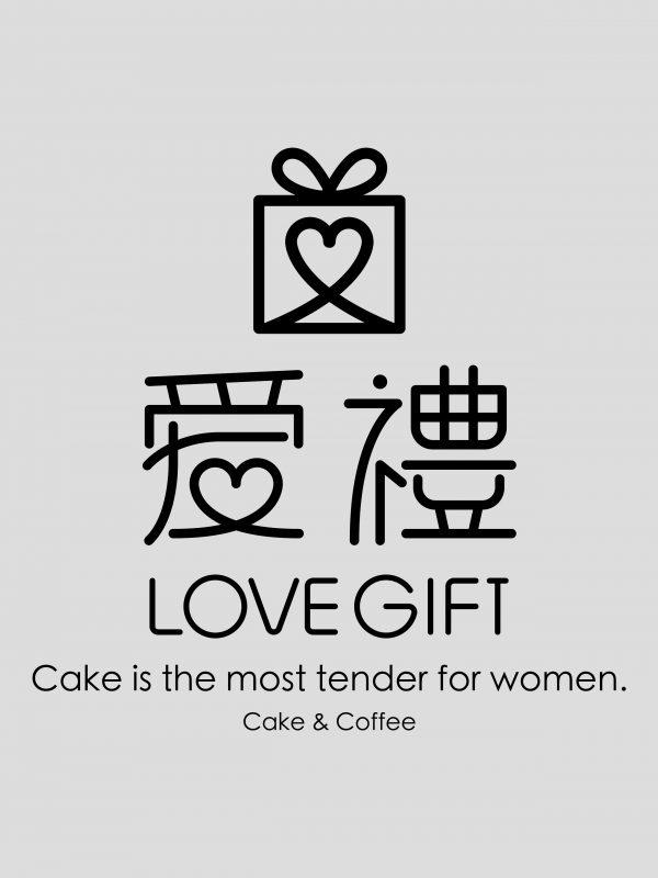 love-gift